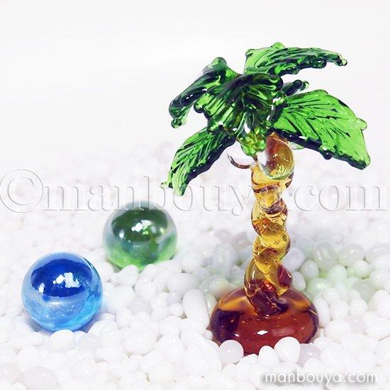 ヤシの木 ミニチュア ガラス細工 海 置物 フォーカート 椰子の木 大