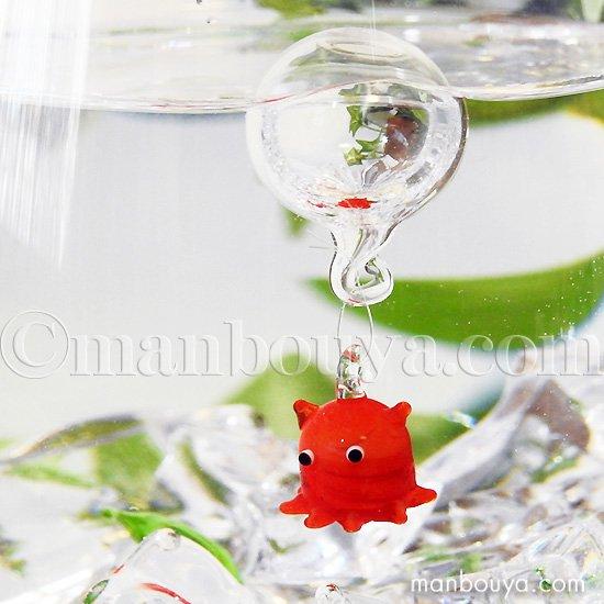 深海魚 メンダコ グッズ インテリア 雑貨 フロート 浮き玉 ガラス細工 浮き球 めんだこ