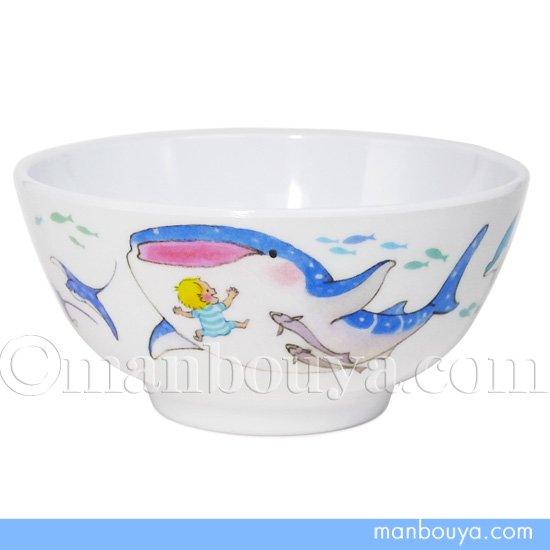メラミン 茶碗 子供用 食器 水族館グッズ 海の生き物 ジンベエザメ 智光