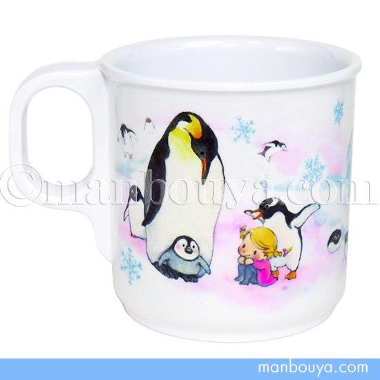 メラミン コップ マグカップ 子供用 食器 水族館グッズ 海の生き物 ペンギン 智光