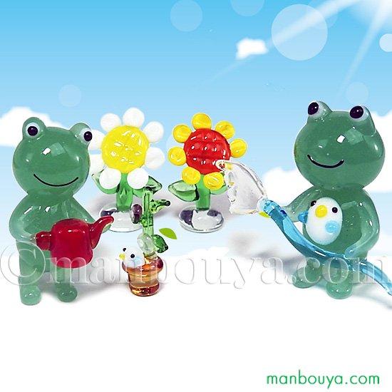 カエル 雑貨 置物 ミニチュア ガラス細工 セット お花を育てよう