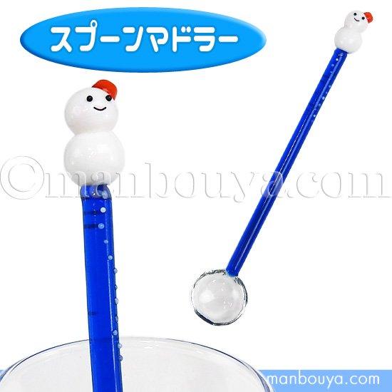 マドラー ガラス細工 クリスマス おもしろ雑貨 フォーカート スプーンマドラー 雪だるま