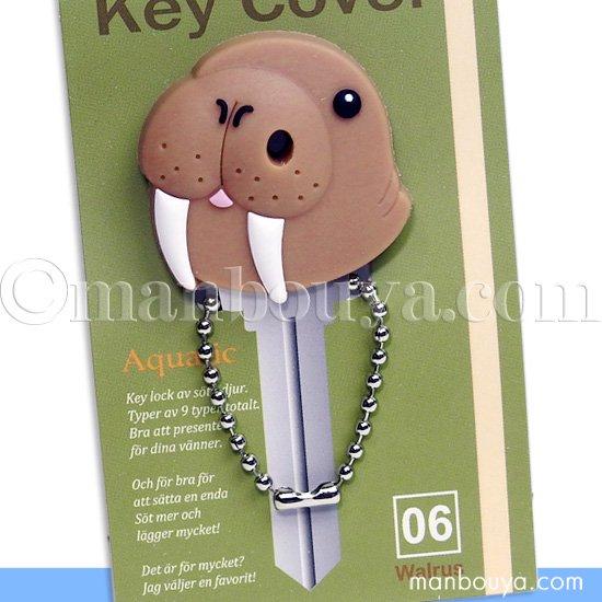 水族館グッズ キーカバー 動物 鍵カバー かわいい アニマル キーキャップ セイウチ