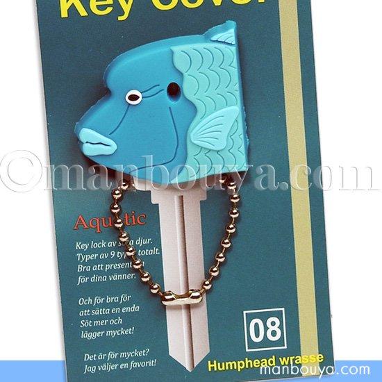 魚 グッズ キーカバー 水族館 鍵カバー かわいい アニマル キーキャップ メガネモチノウオ