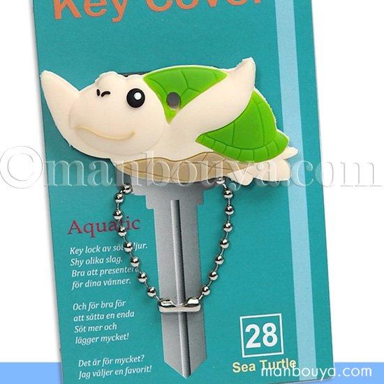カメ グッズ キーカバー 水族館 鍵カバー かわいい アニマル キーキャップ 海亀