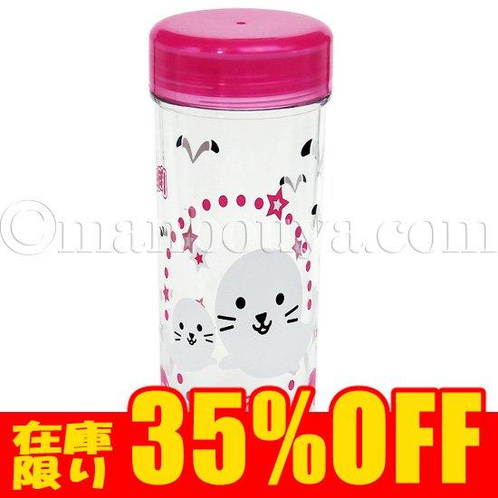 水族館グッズ クリアボトル プラスチック 水筒 ウォーターボトル ハッピーアクアリウム  アザラシ ピンク