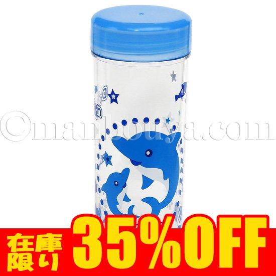 水族館 イルカ グッズ クリアボトル プラスチック 水筒 ウォーターボトル ハッピーアクアリウム ブルー