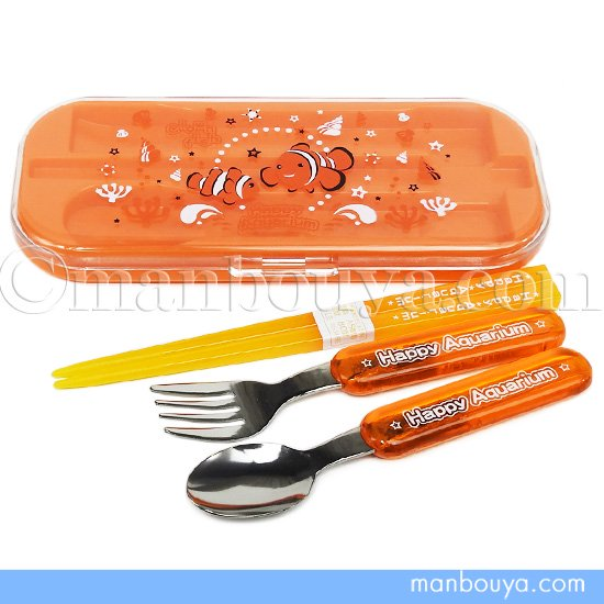 水族館グッズ トリオセット 女の子 お箸 フォーク スプーン ハッピーアクアリウム クマノミ オレンジ