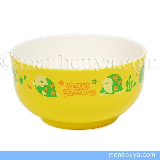 カメ グッズ 子供用 食器 プラスチック 汁椀 ハッピーアクアリウム かめ イエロー Sサイズ