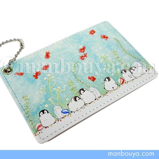 ペンギン 金魚 雑貨 パスケース レディース 定期入れ ICカードケース もこぺんりうむ きんぎょの水槽