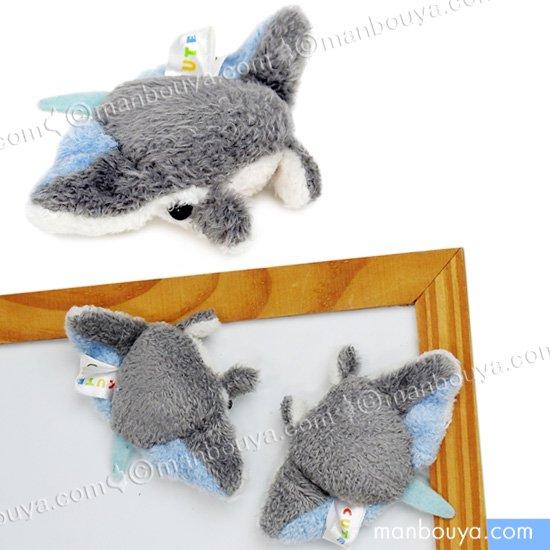 マンタ ぬいぐるみ  ミニ 水族館 キュート販売 CUTEマグネットシリーズ マンタレイ 7.5cm