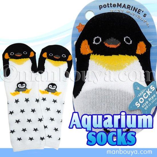 ペンギン 水族館 グッズ 助野 靴下 レディース ソックス ポッテマリンズ ぺんぎん親子