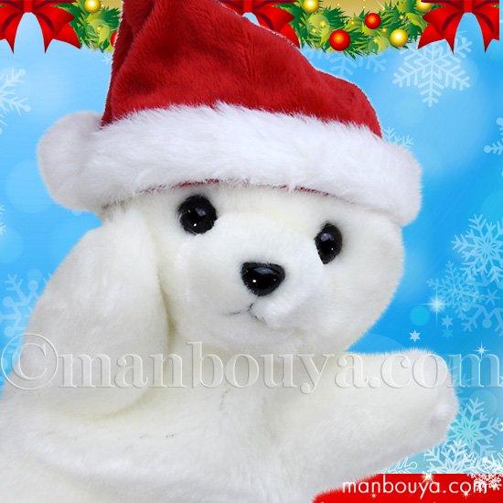 クリスマス ぬいぐるみ アザラシ ハンドパペット キュート販売 ベビーあざらし サンタ帽子