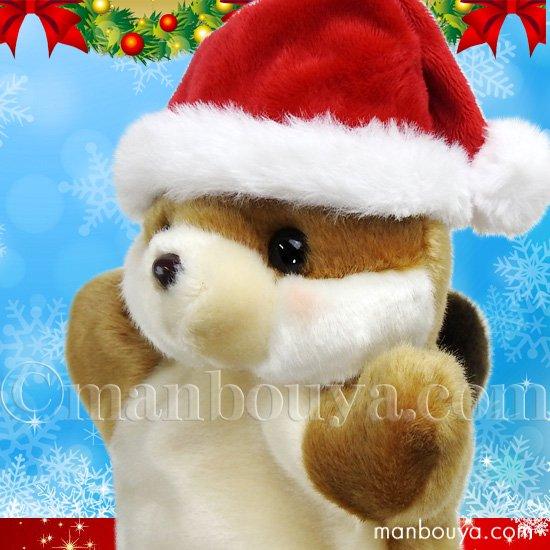 クリスマス ぬいぐるみ リス ハンドパペット キュート販売 CUTE りす サンタ帽子