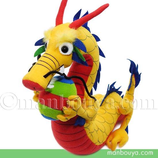 龍 置物 ぬいぐるみ 縁起物 正月 飾り A-SHOW 栄商 竜 ドラゴン