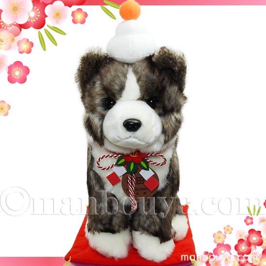5%OFF 秋田犬 ぬいぐるみ 正月 飾り 置物 キュート販売 CUTE 虎毛 座り Lサイズ 37cm お正月セット