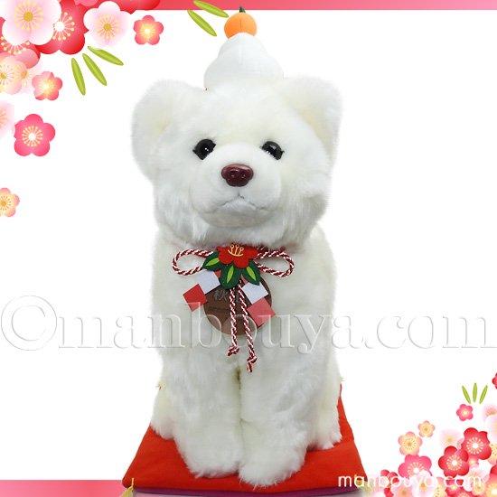 5%OFF 秋田犬 ぬいぐるみ 正月 飾り 置物 キュート販売 CUTE 白毛 座り Lサイズ 37cm お正月セット