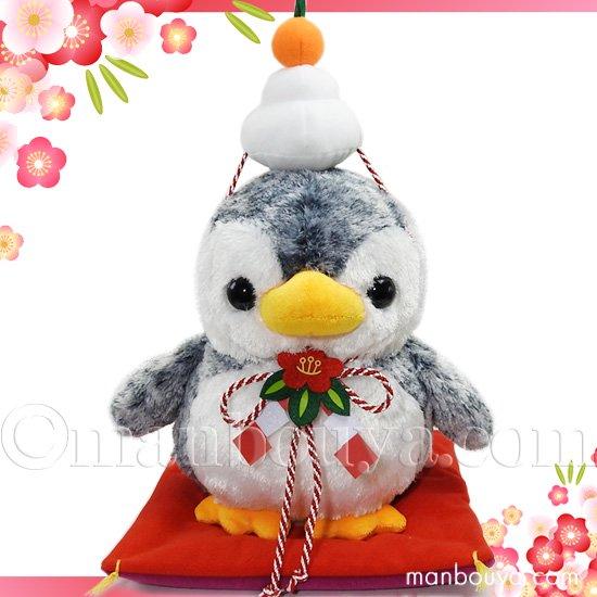 5%OFF ペンギン ぬいぐるみ 正月 飾り 置物 キュート販売 CUTE アストラペンギン M グレー 25cm お正月セット
