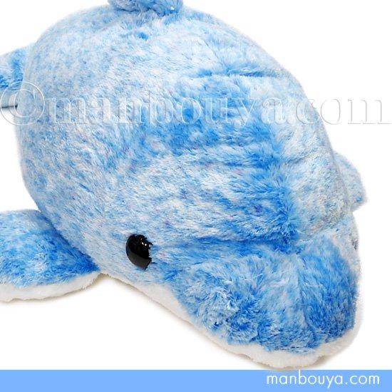 イルカ ぬいぐるみ 水族館 お土産 キュート販売 CUTE アストラドルフィン ブルー LLサイズ 60cm