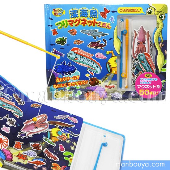 魚釣り ゲーム