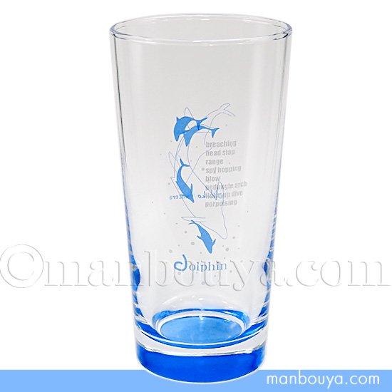 イルカ グッズ グラス ガラス食器 コップ サンセラ工芸 ジャンピングドルフィン ビアグラス