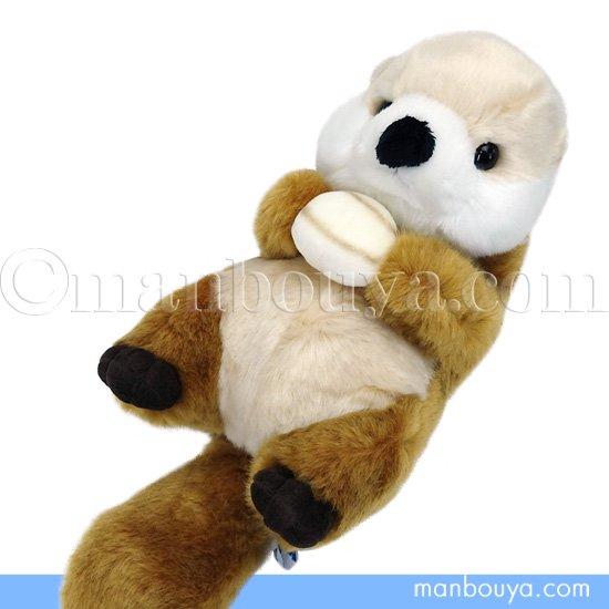 ラッコ ぬいぐるみ 水族館グッズ 海の生き物 キュート販売 CUTE らっこ M 35cm
