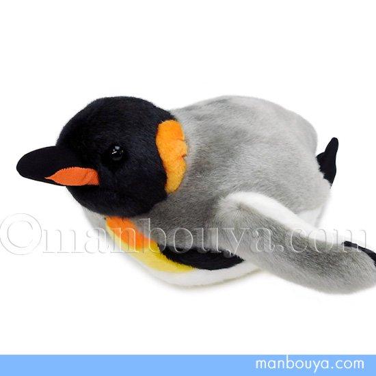 ペンギン ぬいぐるみ 泳ぎ型 水族館グッズ キュート販売 CUTE ぷかぷか オウサマペンギン S 23cm