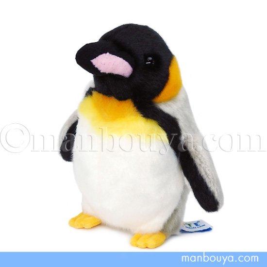 ペンギン ぬいぐるみ 水族館 グッズ キュート販売 CUTE キングペンギン くちばしピンク S 17cm