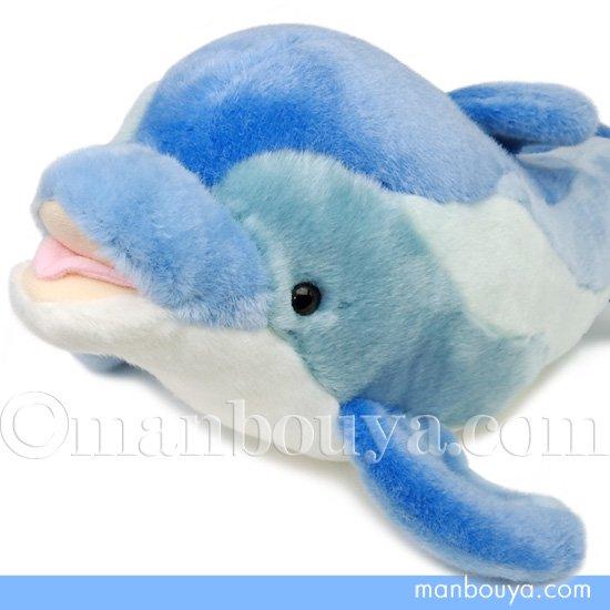 イルカのぬいぐるみ グッズ 水族館 お土産 キュート販売 CUTE ドルフィン 口開け L 45cm