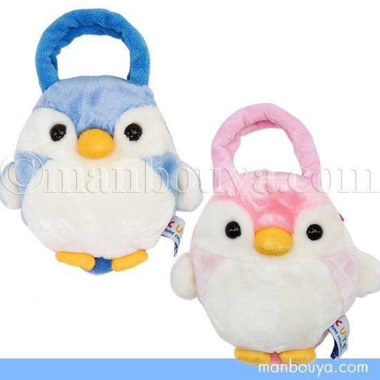 ペンギン ぬいぐるみ バッグ 雑貨 水族館 グッズ キュート販売 CUTE ポーチ ブルー ピンク