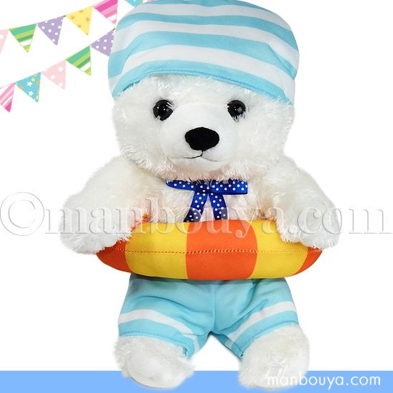 シロクマ ぬいぐるみ 服 セット 着せ替え みんなでスポーツ こぐまっこ S ホワイト 水泳練習中 21cm