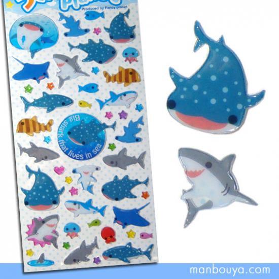 【サメのシール】AIPうみうみプラネット◆ぷっくり可愛いシール◆シャーク