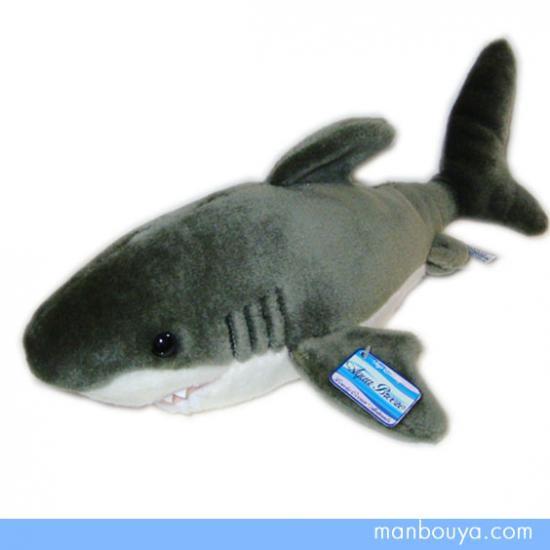 【サメのぬいぐるみ】AURORA◆オーロラ・アクアブリーズ◆ニューメジロザメ◆40cm