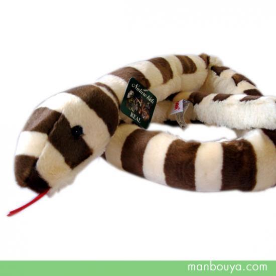 【ヘビのぬいぐるみ】オーロラ◆ネイチャーキッズリアル◆カリフォルニアキングスネーク125cm