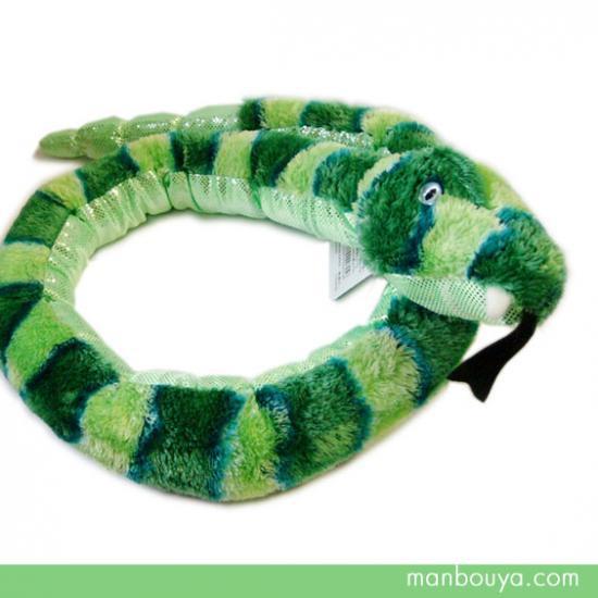【ヘビのぬいぐるみオーロラ◆ネイチャーキッズリアル◆グリーン・ガラガラヘビ125cm