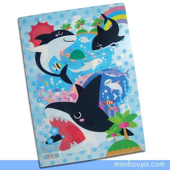 【サメのクリアファイル】可愛いイラストのA4サイズ◆オーシャンシンフォニックポエム◆シャーク