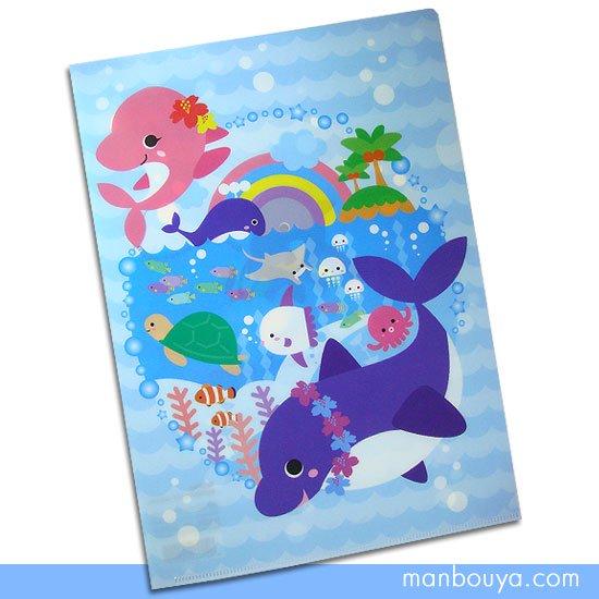 イルカのクリアファイル可愛いイラストのa4サイズオーシャン