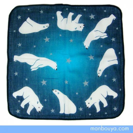 【シロクマ】タオルハンカチ◆吸収性抜群の2枚合わせ◆前田染工◆しろくま紺色