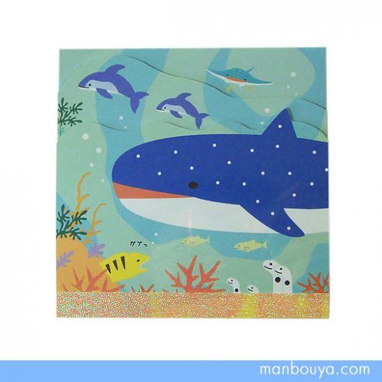 【海中散歩】ジンベエザメ・マンタ・海ガメなど◆お友達3層メモ帳◆カイヨウ