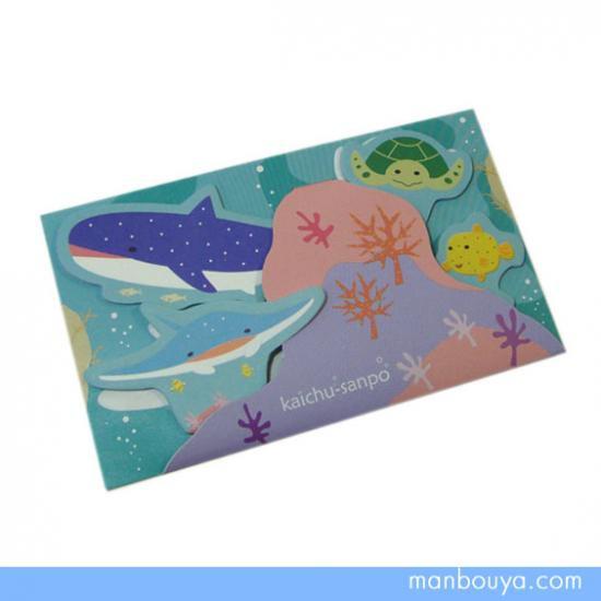 【可愛い付箋紙】ジンベエ・マンタ・海ガメ◆海中散歩◆おともだち付箋◆カイヨウ