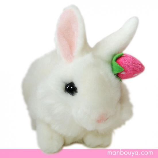 【ウサギのぬいぐるみ】オーロラ(AURORA)◆ラビットファミリー◆うさぎ(這)Sサイズ16cm