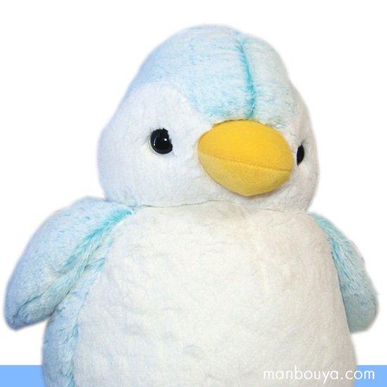 【ペンギンのぬいぐるみ】AURORA(オーロラ)パウダーキッズ◆ペンギンライトブルー(L)40cm