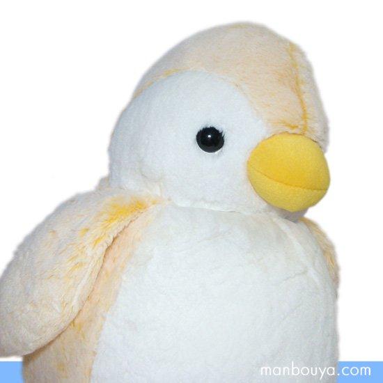 【ペンギンのぬいぐるみ】AURORA(オーロラ)パウダーキッズ◆ペンギンイエロー(L)40cm