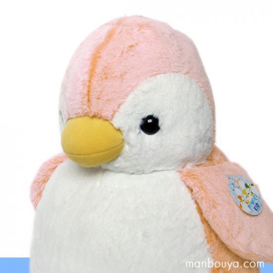 【ペンギンのぬいぐるみ】AURORA(オーロラ)パウダーキッズ◆ペンギンオレンジ(L)40cm