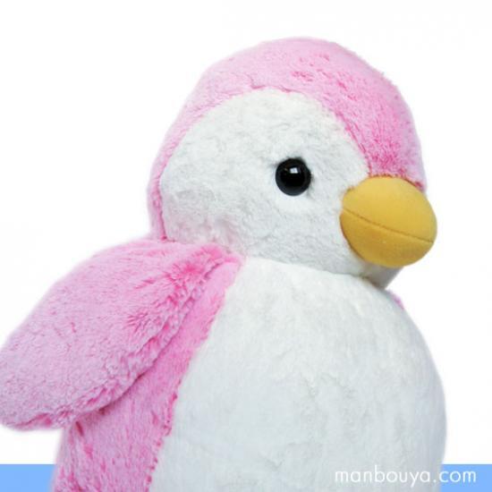 【ペンギンのぬいぐるみ】AURORA(オーロラ)パウダーキッズ◇ペンギンピンク(L