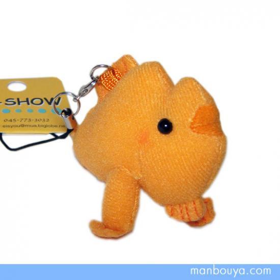 【魚のぬいぐるみ携帯ストラップ】A-SHOW(栄商)◆マスコット◆カエルアンコウ7cm