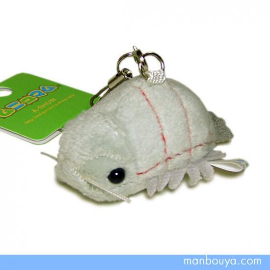【深海生物のぬいぐるみマスコット】A-SHOW(栄商)◆ムニュマム携帯ストラップ◆ダイオウグソクムシ6cm