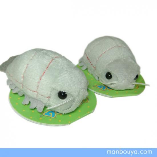 【深海生物のぬいぐるみ】A-SHOW(栄商)◆ムニュマムマグネット◆ダイオウグソクムシ6cm