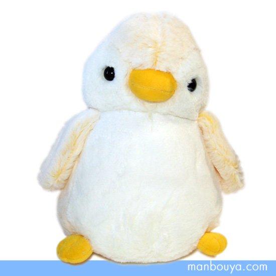 【ペンギンのぬいぐるみ】AURORA(オーロラ)パウダーキッズ◆ペンギンイエロー(M)30cm