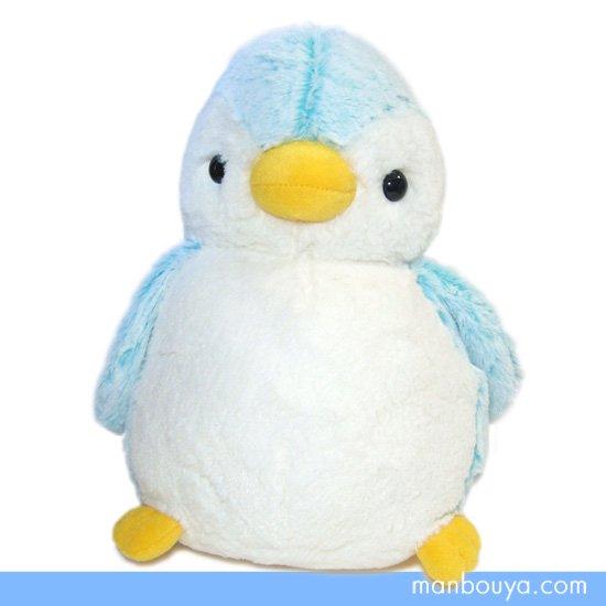【ペンギンのぬいぐるみ】AURORA(オーロラ)パウダーキッズ◆ペンギンライトブルー(M)30cm